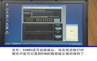 关于RL78/G13 Stick试用套件的特点介绍