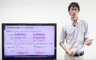 关于带有PFC及DALI通讯的单芯片LED解决方案的介绍