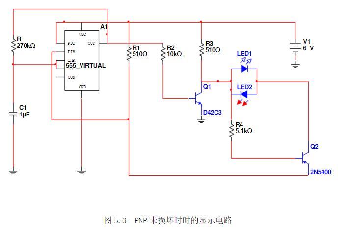 555构建三极管好坏判别器电路图 电路原理 实物组装视频