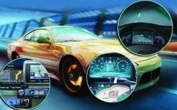 下一代智能网联汽车的三项要求是什么?
