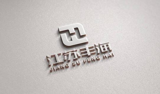 江蘇豐海榮獲2018年度中國電力優質工程獎