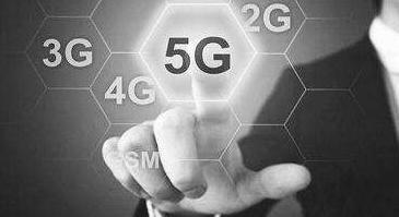 一文解析5G未来应用及技术难点