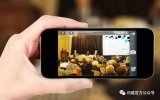 视频会议与视频直播,视频点播有什么区别?