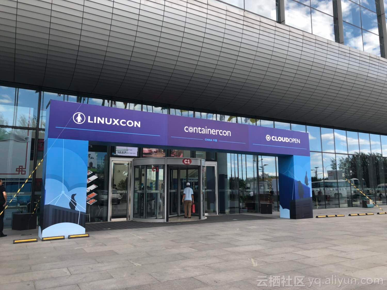"""阿里云Redis团队LC3全球顶级开源峰会获CRUG""""开源社区最具影响力奖"""
