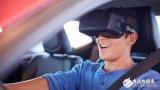 VR技术用于汽车领域,带来了什么优势