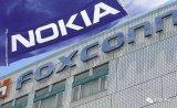 富士康做自有品牌手机不太顺利,富士康或将全力支持诺基亚手机