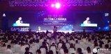 """人工智能的盛会 """"2018中国人工智能峰会""""即将召开"""