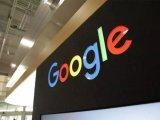 欧盟正式宣布,对谷歌处以43.4亿欧元(约合50.4亿美元)的罚款