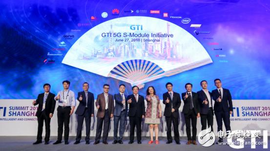 广和通携手伙伴制定5G通用模组标准,推动全球5G IoT产业蓬勃发展