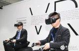 如何突破VR/AR/MR行业应用空间最后一公里