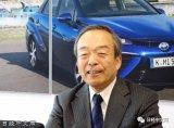 丰田会长内山田竹志:2030年纯电动汽车销售比例不可能达到30%