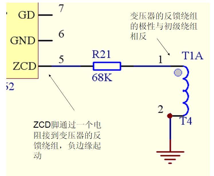 单级pfc电路的特点