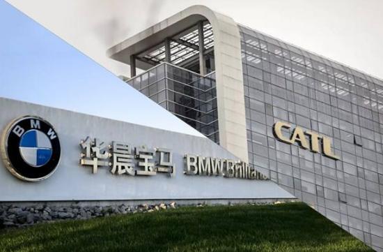 宁德时代与华晨宝马深度合作 签署8.15亿电池采购订单