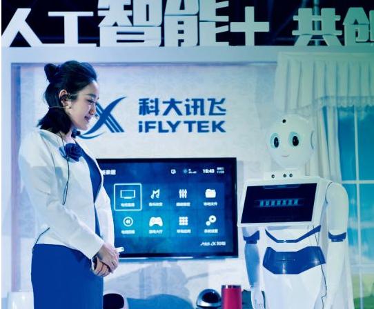AI诊疗的最后一步是什么,什么时候才会到来?