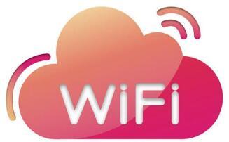 一文汇总wifi的802.11协议中比较常见的知...