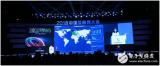 """千亿国际娱乐信息通信研究院正式发布 """"网络安全产业地图"""""""