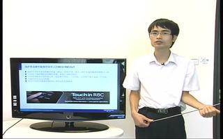 关于R8C触摸式遥控器解决方案的特点介绍