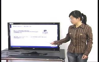 关于RX Stick开发套件的特点及应用介绍