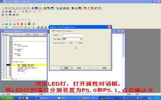 关于样例程序演示过程介绍