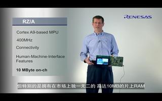 关于面向RZ/A1处理器Display-it!开发套件的特点介绍