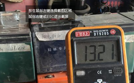 一个电池容量剩余的估算方法