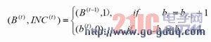地址总线低功耗编码有哪几种典型方法?