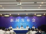 杭州市关于进一步鼓励集成电路产业加快发展专项政策