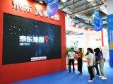 京东能成为全国第15家具有甲级导航电子地图制作资质的公司吗?