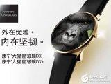 康宁针对可穿戴设备推出大猩猩玻璃DX,大幅提升了...