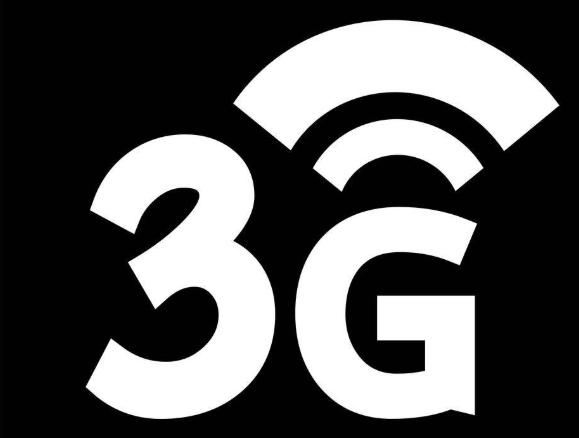 3G计划年底退场?将于2019年底关闭CDMA网络