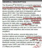 如何判断Wi-Fi吞吐量好不好,影响因素是什么?