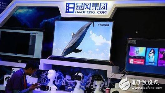 暴風統帥將引5億元增資 馮鑫任首席產品官