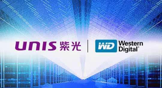 紫光将以25亿美元收购法国Linxens,加强未来安全和身份验证市场战略