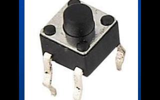 LED按键控制实验的详细资料概述免费下载