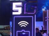 5G技术突破,让汽车互联互通成为可能