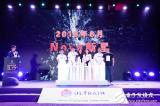 2018 Ultrain Nova 新星发布会于...