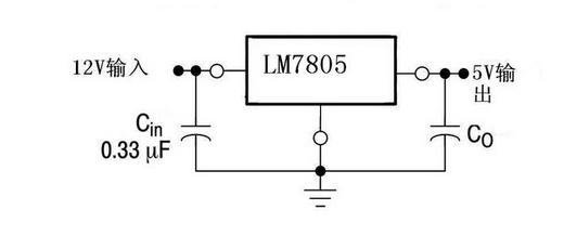 7805稳压电源如何12V转5V电路图及接线方式