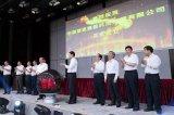 中国信息通信科技集团有限公司正式成立,将积极助力地方经济建设