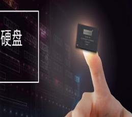 宜鼎全新NanoIoT物联网固态硬盘,是全球最小最快的SSD