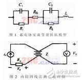 怎样利用AVR单片机来测试蓄电池的剩余电量?