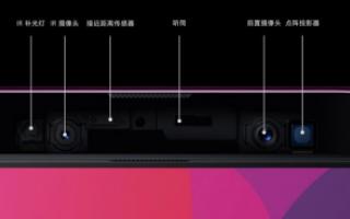 3d结构光的手机OPPOFindX体验 OPPO FaceKey 3D结构光在安卓机的首次量产