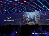 2018百度AI开发者大会:推出AI芯片、Due...