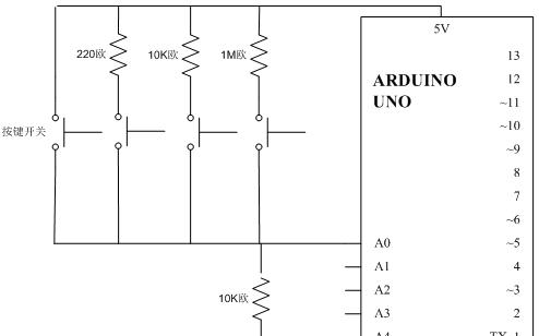 如何使用蜂鸣器、电阻和按钮制作一个音乐键盘乐器的详细资料概述