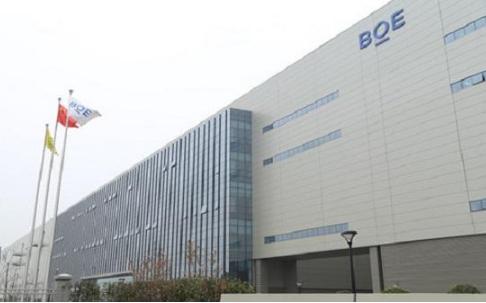 京东方将在2020年为苹果供应OLED