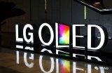 LGD大尺寸OLED营收占比将首次突破两位数