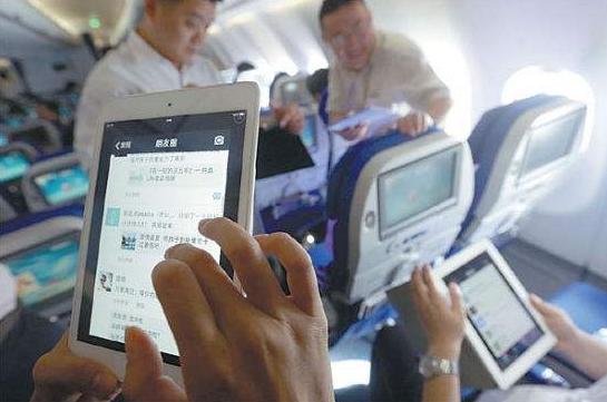 中国航空WiFi进展缓慢,互联网公司的介入或将促进发展
