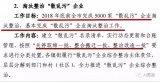 为何东莞今年重拳整治污染企业?中国制造的明珠黯然...