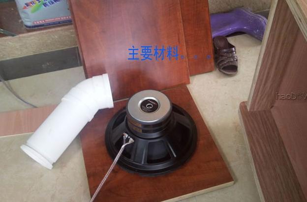 低音炮音箱多少钱?diy木质低音炮价钱低到要你好看