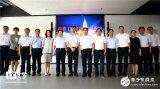 中国移动正式,成立中移雄安产业研究院,加强5G建...