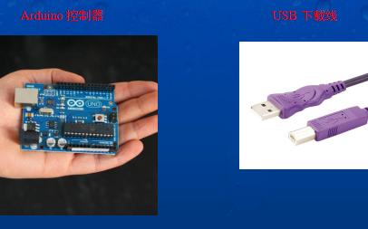 Arduino入门试验详细资料概述免费下载